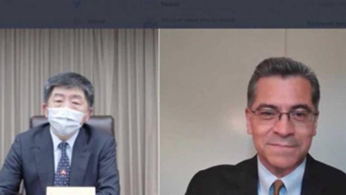 美衛生部長視訊陳時中 明確表態「協助台灣取得疫苗」