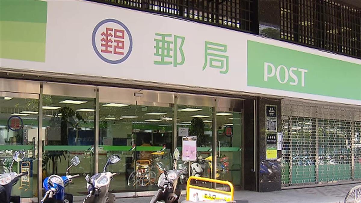 中華郵政再傳2員工快篩陽性 1人為窗口會接觸民眾