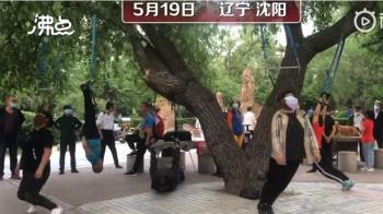 老人集體公園「吊脖子」 超詭異活動竟已申請專利