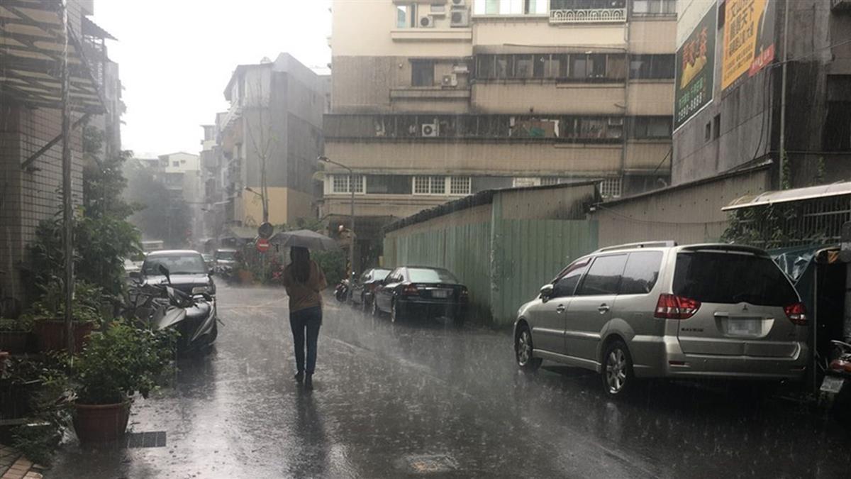 雨神來了!北北基大雨特報 慎防雷擊強陣風