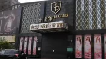 金沙酒店5確診!新竹男疫調不實 擴大匡列210人