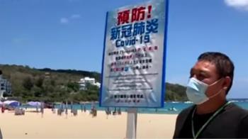 疫情爆發!墾丁海灘戲水要戴口罩 業者盼遊客別來了