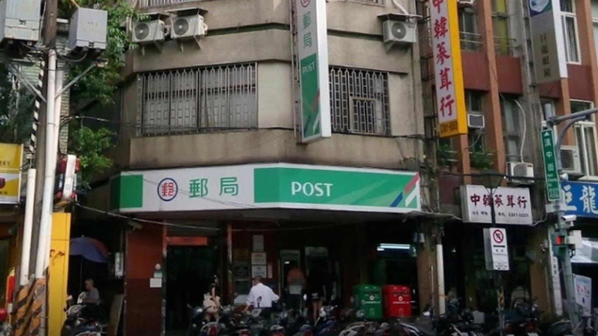 快訊/中華郵政再增1確診 萬華郵局窗口人員染疫