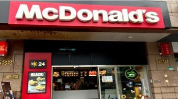 防疫優先避免接觸 麥當勞宣布歡樂送暫停現金交易