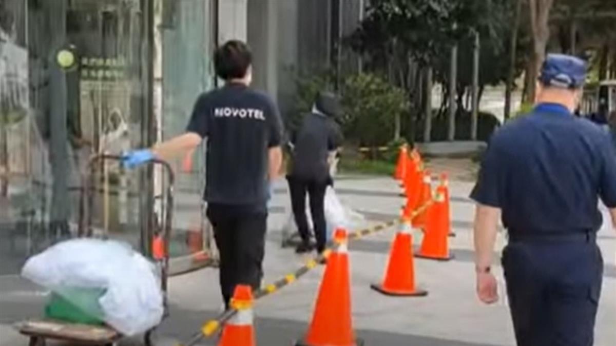 轉型成機組員專責檢疫處所 諾富特飯店二館今重啟