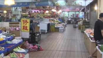 北市菜市場實名制 民眾一早補貨「冰箱食物快沒了」