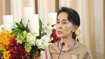 緬甸軍政府領袖:翁山蘇姬身體健康 近日將出庭