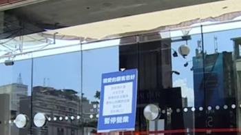 七期老虎城周一起停業5天 清水休息區僅開3攤