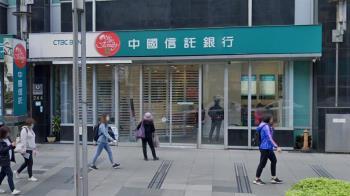 中國信託1內勤染疫 聲明證實:同辦公樓層員工居家上班