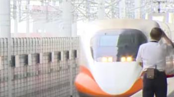 高鐵1車安保全快篩陽性 保全公司證實:有痠痛症狀