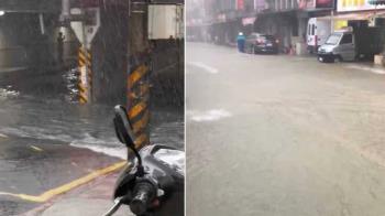 國家警報大響「即將發生大雷雨」 汐止烏來淹水一級警戒