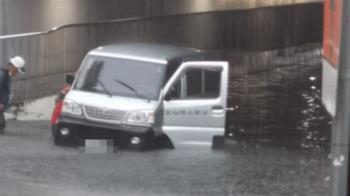 汐止雨彈狂炸!貨車卡路中「輪胎全消失」在地人:很久沒淹了