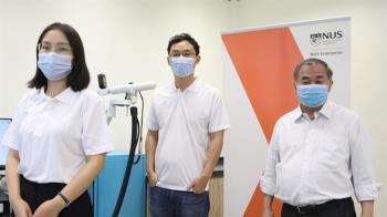神器將上線!新加坡准用呼吸檢測 是否染疫60秒就知