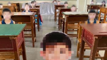 扯!這班學生遠距上課都在教室 家長不氣反而笑瘋了