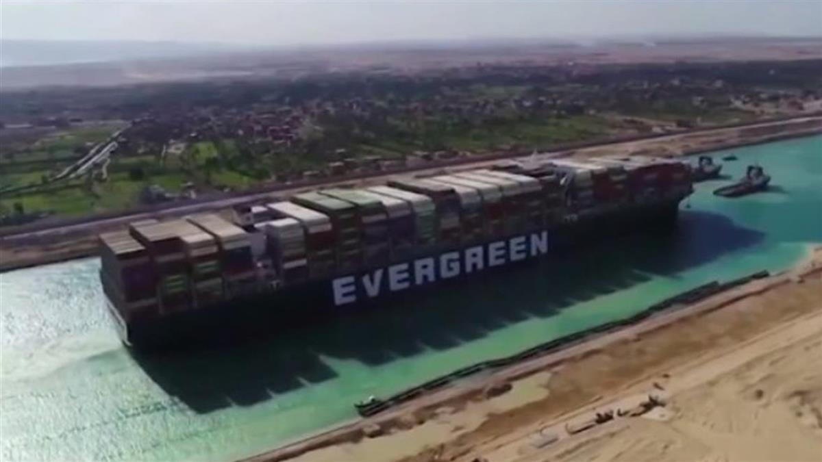 求償金額降了!長賜輪卡蘇伊士運河 埃及要求賠154億