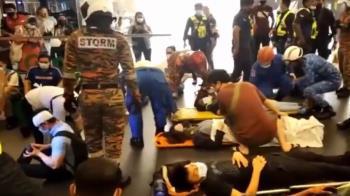 吉隆坡輕軌誤傳「隧道相撞」 47乘客重傷滿地血