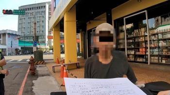 7旬翁無罩上街遭攔下 竟飆罵警察「不會敬老尊賢」