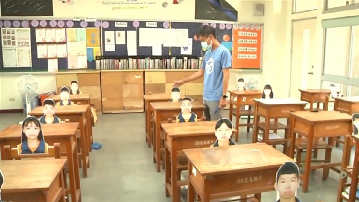 另類遠距教學!學五月天線上演唱會 學生大頭照放座位