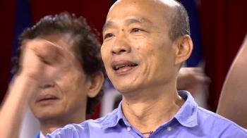韓國瑜要幫忙搶疫苗 串聯藍營14縣市喊團結