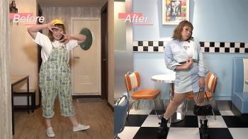 【來噪咖變美吧】視覺直接減5公斤穿搭!厚片女孩挑戰「露腰微性感」