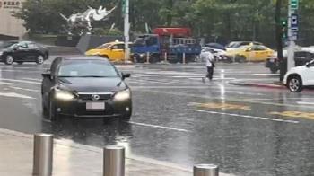 要解渴了!中南部7縣市大雨特報 留意強陣風