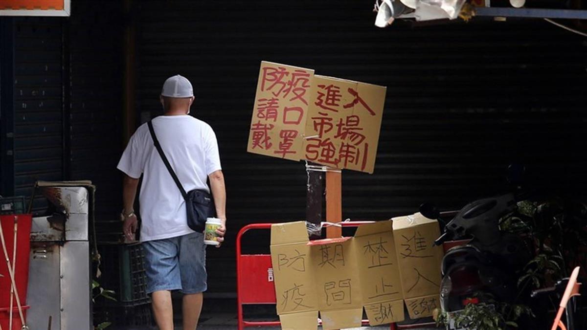 萬華高風險族群健保卡註記 29日後將依法刪除