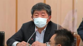 日本政府有意供台AZ疫苗 指揮中心回應