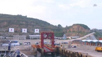 馬祖確診個資遭洩 東引交通船只載貨形同「準封島」