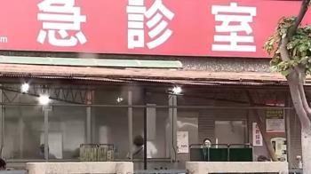 獨/台北醫院急診外臨時棚「躺病患」 民眾質疑:病房不足