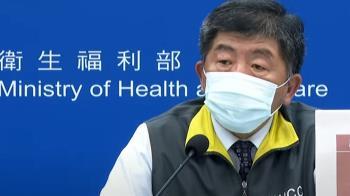 BNT疫苗破局!3關鍵質疑陳時中 網傻眼:未來人嗎