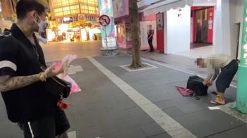 街友不戴口罩被私刑 網紅砸「酒精水球」遭轟爆