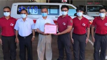 愛爾麗拋磚引玉 捐給澎湖600萬防疫物資