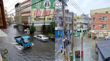 雨量校正回歸!彰化14鄉鎮市「淹水警報」網嗨翻