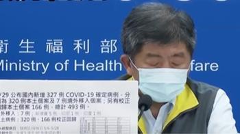 陳時中認致死率增加 5月全台已98死
