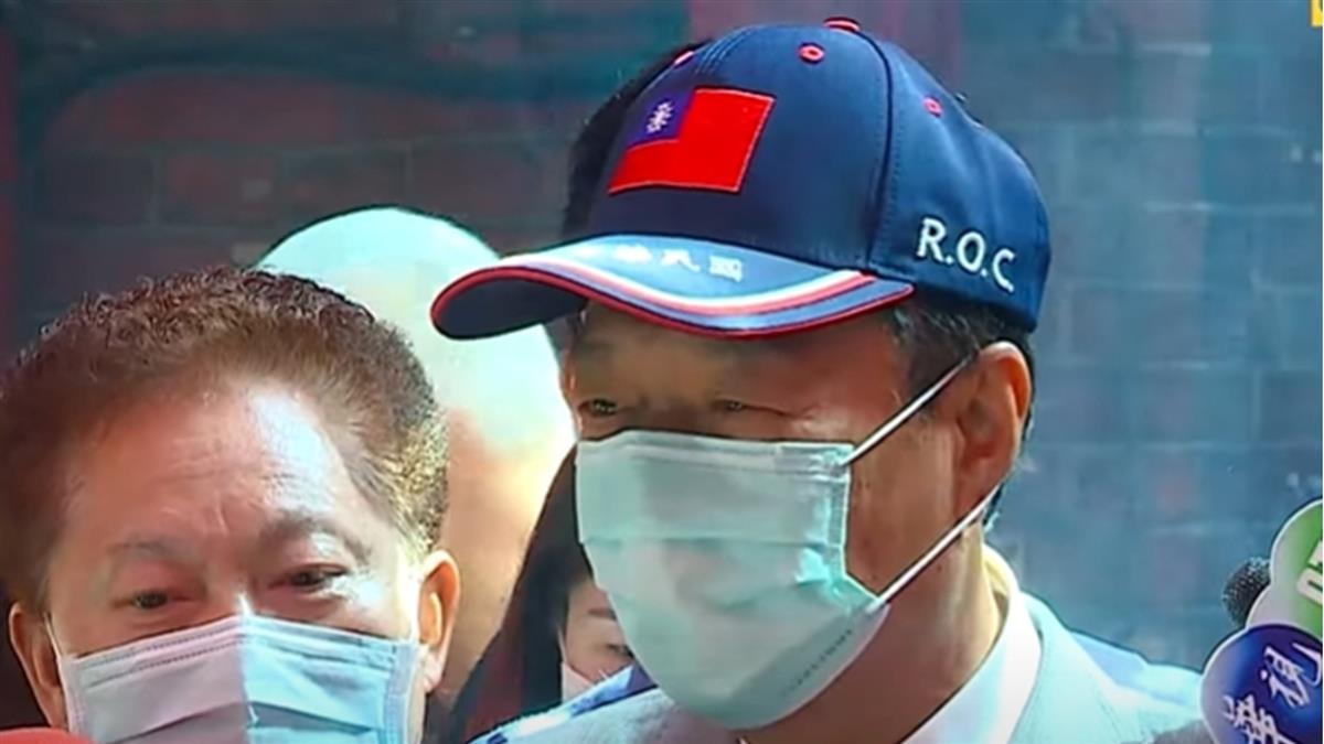 砸120億買500萬劑BNT疫苗 郭台銘:德國空運台灣
