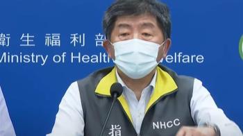 快訊/疾管署簽約高端疫苗 採購5百萬劑國產新冠疫苗