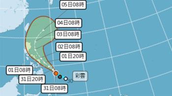 快訊/輕颱彩雲生成 預測路徑曝光