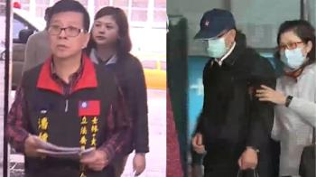 潘懷宗涉詐領助理補助費333萬 遭士林地檢署起訴