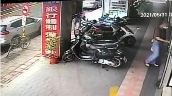 快訊/新店披薩店遭持刀搶劫 嫌犯搶走20多萬現金逃逸