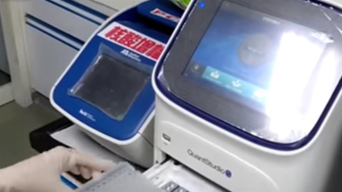 拚確診加零 南市衛生局全國首創自設PCR檢驗室