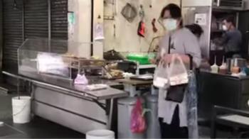 禁內用!台南小吃店紛歇業 瓦斯業陷寒冬