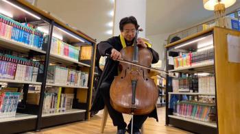 為台灣加油!大提琴家張正傑線上演奏致敬防疫人員
