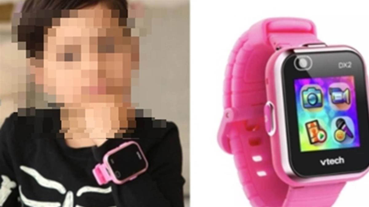 4歲童「被報警」竟是阿嬤送的錶害的 IT爸怒槓學校反被打臉