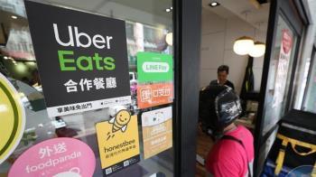 熊貓外送雙北「未滿99元不送」 UberEats暫不跟進