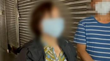 誤傳中藥房老闆夫妻確診死亡 婦「下跪致歉」