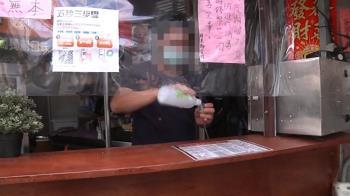 紙鈔硬幣放烤箱高溫消毒 麵店老闆防疫出招