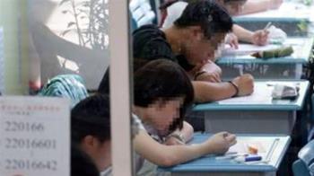 新型學測試辦考試系統遭駭 2000筆資料被看光