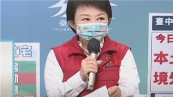 台中市推房東挺房客運動 盧秀燕:社宅降租2成
