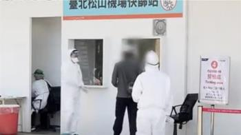 防止染疫者進離島 5個「機場快篩站」今啟用