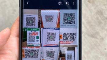 阿伯手機相簿存滿「實聯制QR Code」照片 網一看嚇傻:出事了